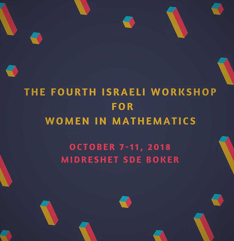 4th Israeli Workshop for Women in Mathematics
