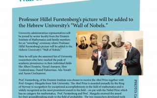 Furstenberg event April 2021